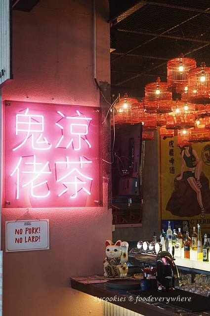 1.Malas Tapas Bar @ Nexus Bangsar South