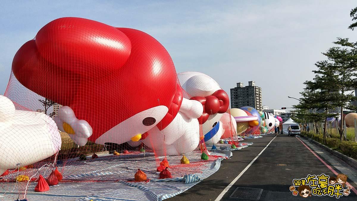 高雄夢時代OPEN大氣球遊行-13