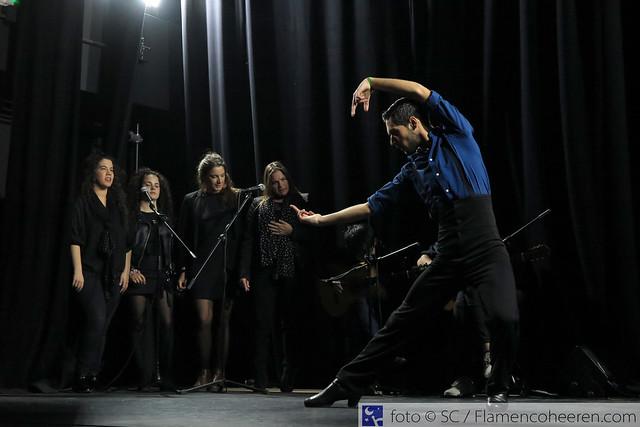 Curso Flamenco 2017/2018. Presentaciones Trimestre 1 (21 dic)