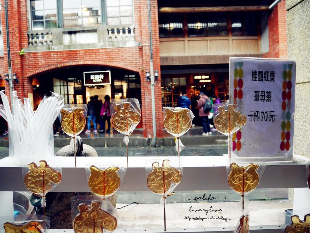 宜蘭傳統藝術中心好玩必玩 (1)