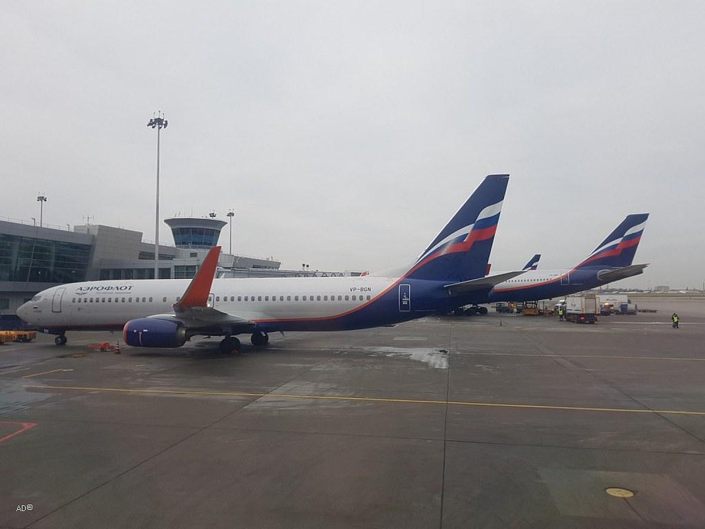 Hotels Near Sheremetyevo Airport Moscow