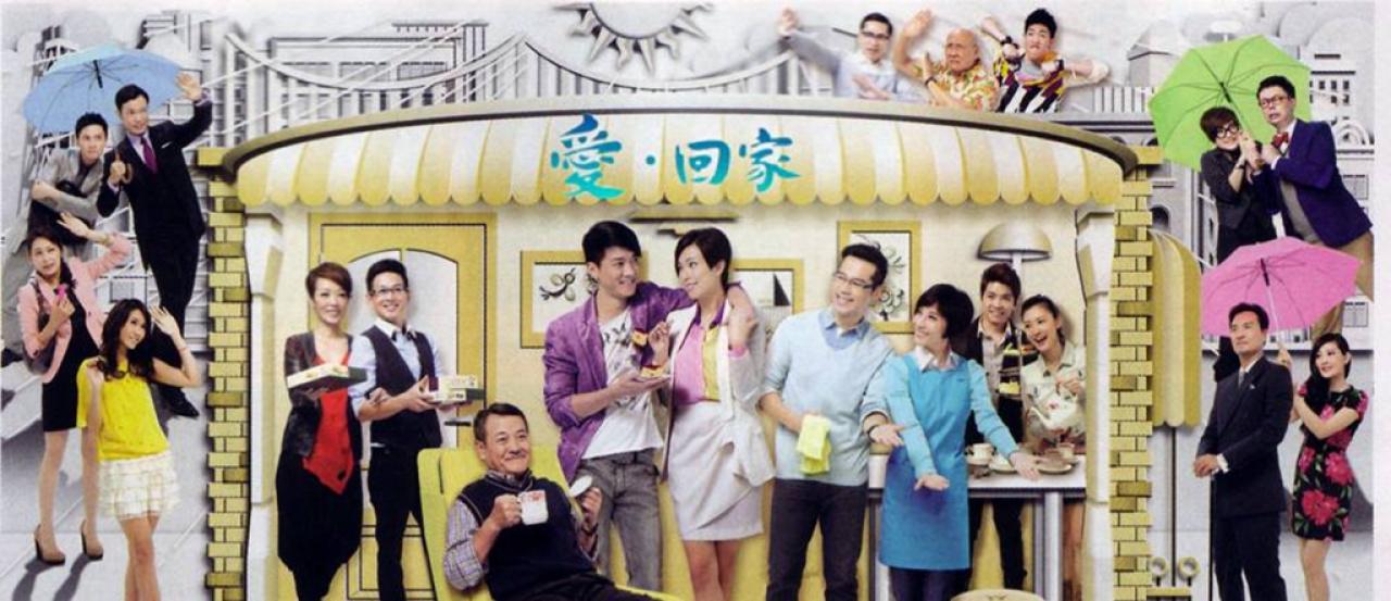 TVB劇集「食老本」的現象近年屢遭嘲諷,如皇牌處境劇《愛‧回家》便被延伸成《愛‧回家之八時入席》及旅遊節目。