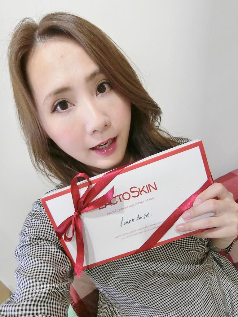 LactoSkin (24)
