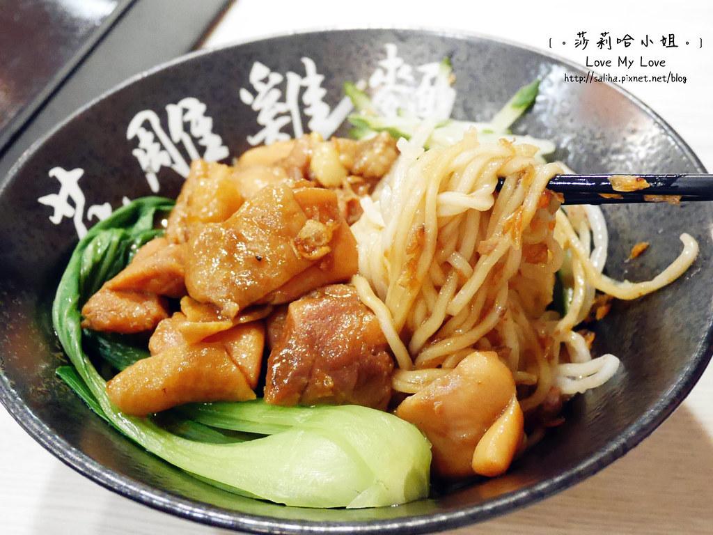 台北文山區捷運景美站附近餐廳一品花雕雞麵 (10)