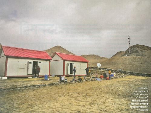 पिछले साल एनसीएओआर ने हिमांश की स्थापना की जो भारत की पहली ऊँची फैसिलिटी (सुविधा) है। ये स्पीति के सुतरी ढाका ग्लेशियर से 3 किमी नीचे है