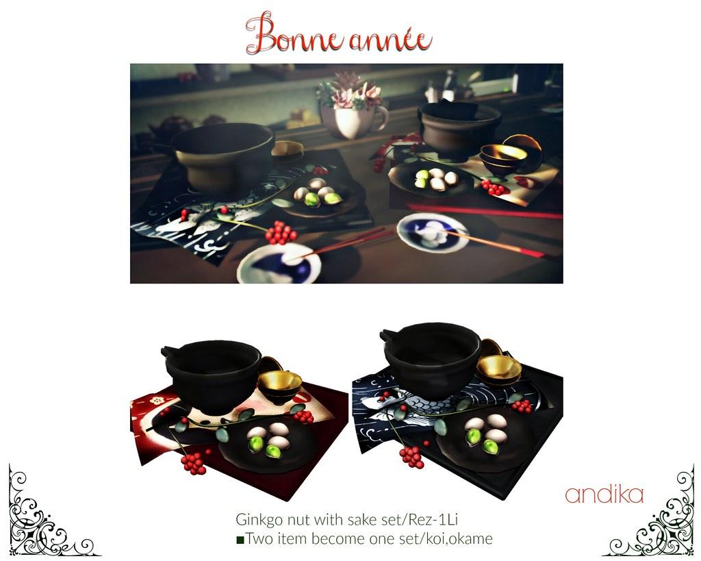 andika:Ginkgo nut with sake set [Bonne année]AD - TeleportHub.com Live!
