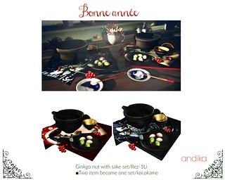 andika:Ginkgo nut with sake set [Bonne année]AD