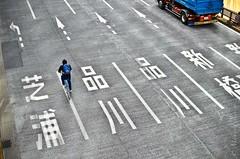 Road Cycling Kanji