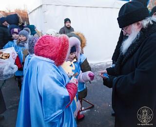 Рождество Христово 265