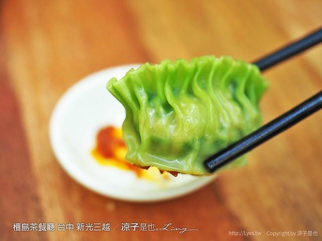 檀島茶餐廳 台中 新光三越 53