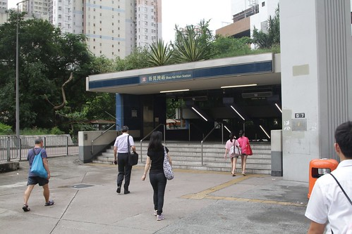 Entrance A3 at Shau Kei Wan station