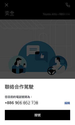 App介紹-10