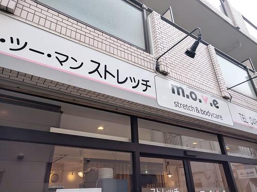 m.o.v.e(ムーブ)志木店