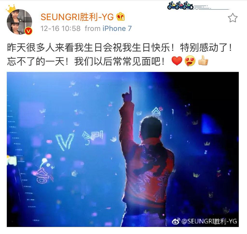 BIGBANG via jirilife - 2017-12-16  (details see below)