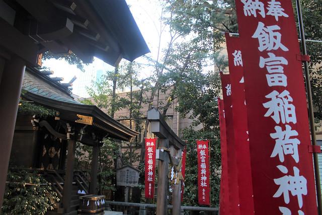 tokyodaijingu043