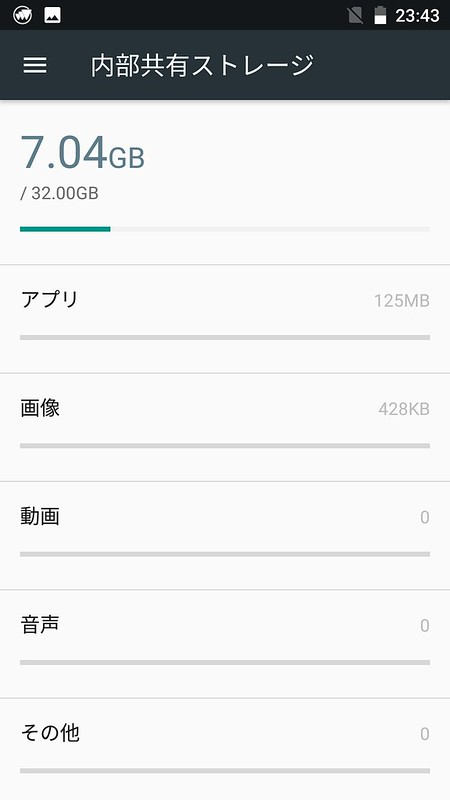 Cubot note plus setting (5)