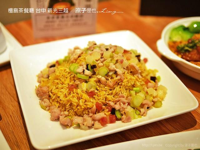 檀島茶餐廳 台中 新光三越 8