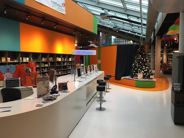 FlevoMeer Bibliotheek Lelystad