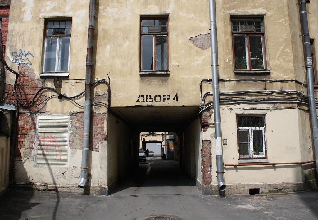 June-25_podvorotni-1