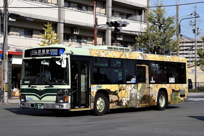 Kyotoshi_868