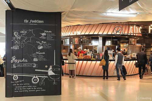 Food Court in Fukuoka Airport Terminal