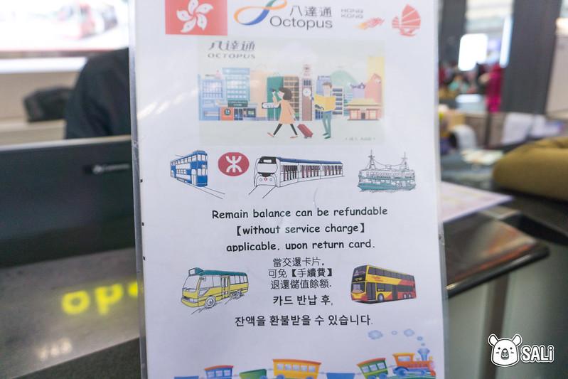 香港首日-10