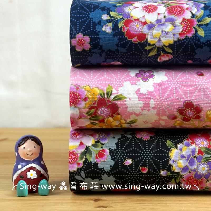 小櫻花 日式和風燙金邊花卉 手工藝DIy拼布布料 CA450708