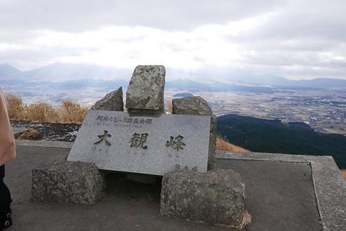 大観峰023