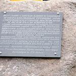 Закладка камня в основание будущего храма в честь cвятого апостола Архиппа