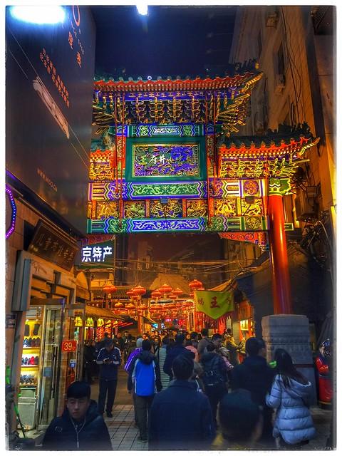 Near Wangfujing street, Beijing. Night market