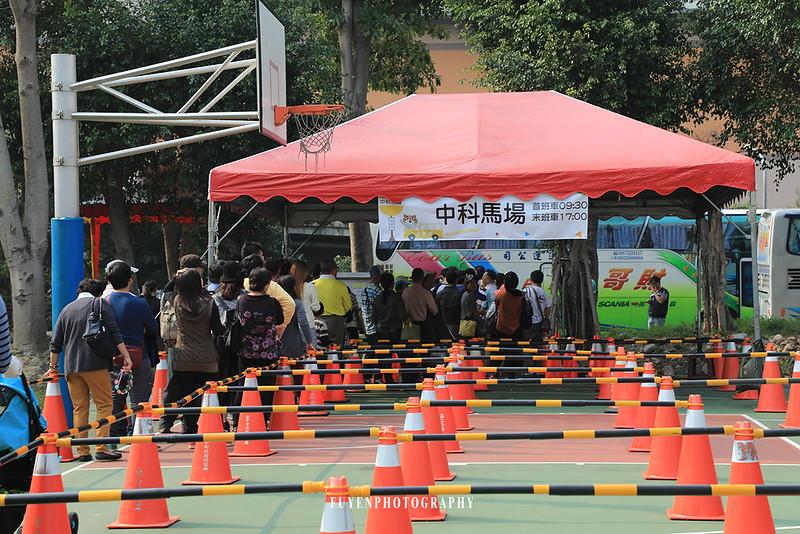 2017臺中國際花毯節54