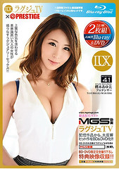 LXVS-041 Luxury TV PRESTIGE SELECTION 41 (Blu-ray Disc + DVD) Ayumi Sakuragi
