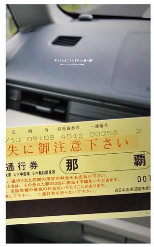沖繩炸蝦豬肉蛋飯糰TIMES租車許田休息站-17