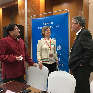 December 13 '17 The 12th Confucius Institute Conference