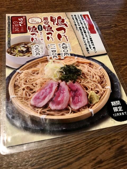 2017.12.16 蒼空