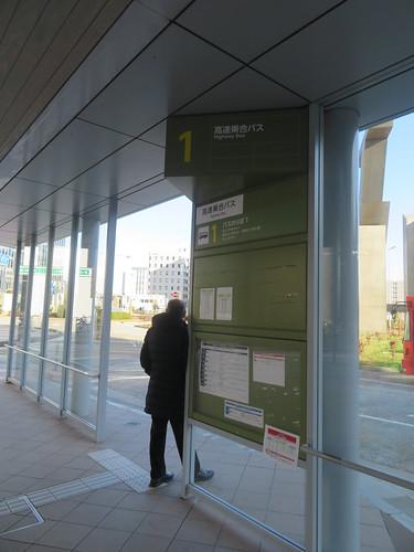 金沢競馬場行バス乗り場