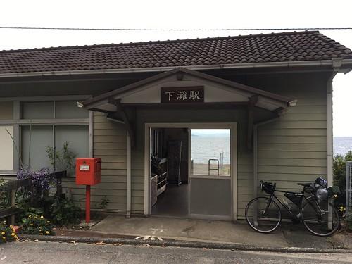 海に一番近い駅(諸説ある)