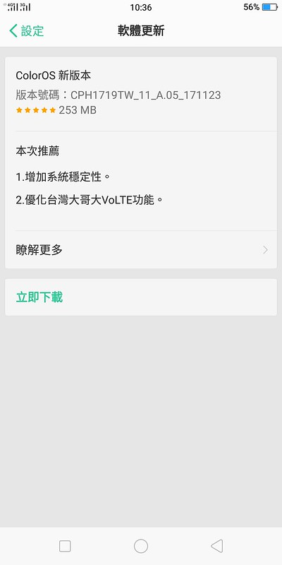 Screenshot_2017-12-07-10-36-02-87