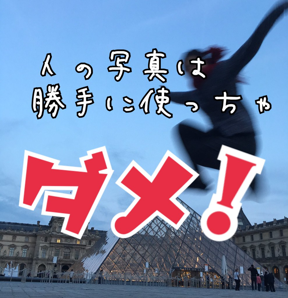 copyrightfreecc0