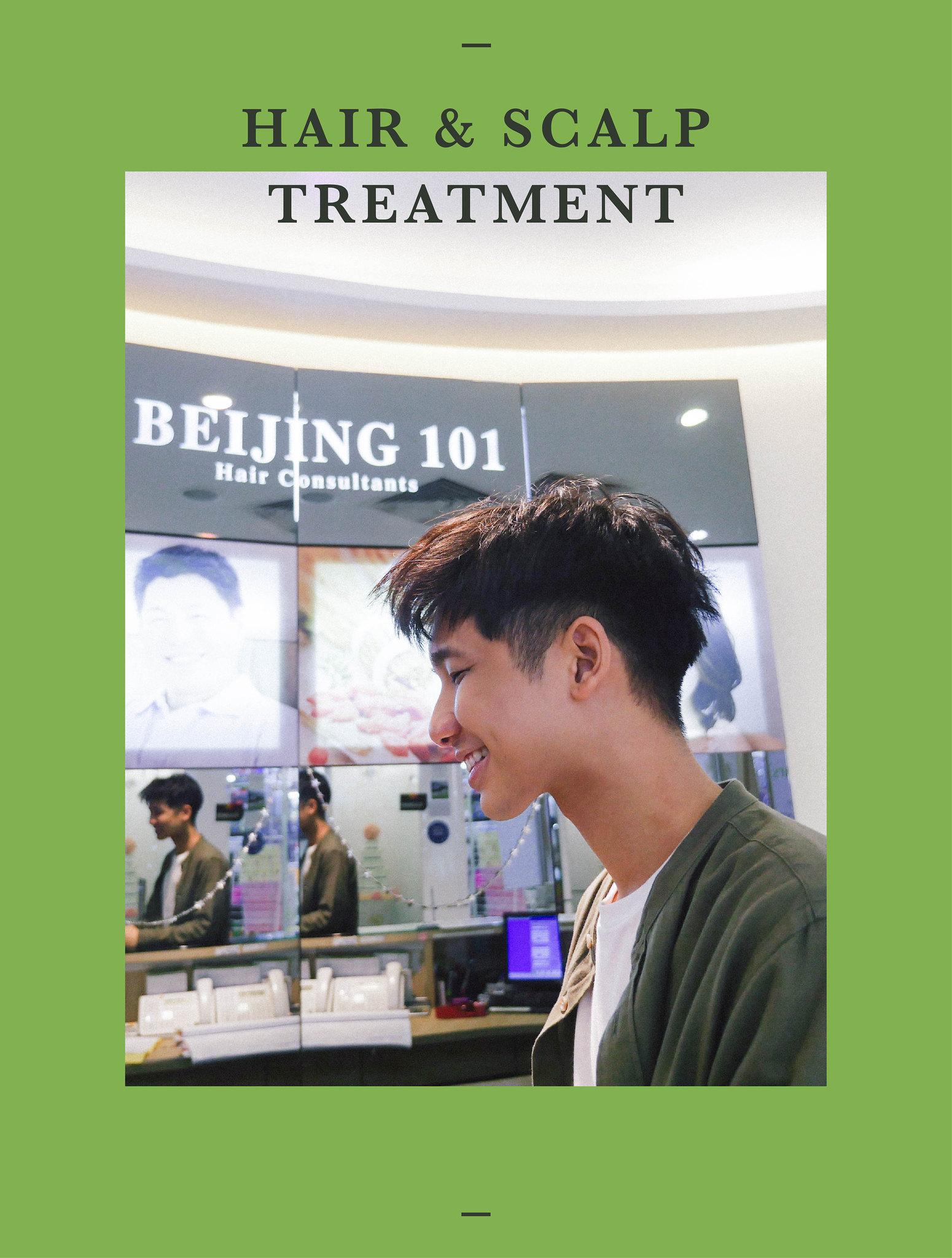 typicalben - Beijing 101 - Magazine