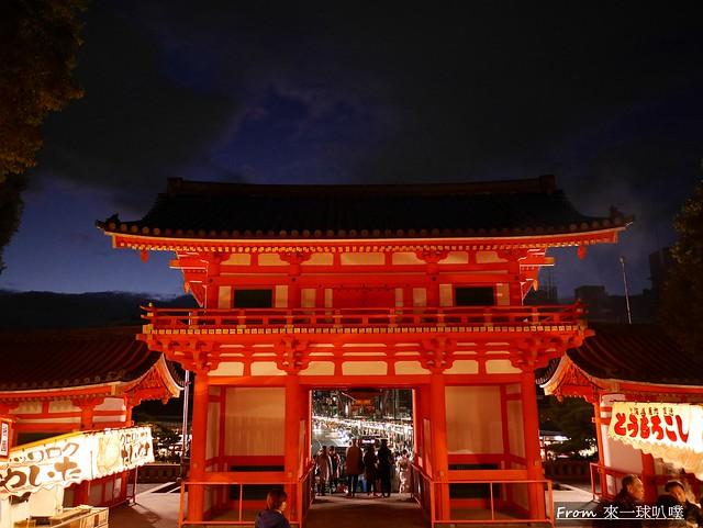 八阪神社54