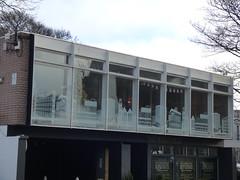 The Highfield Studio - Highfield Road, Edgbaston