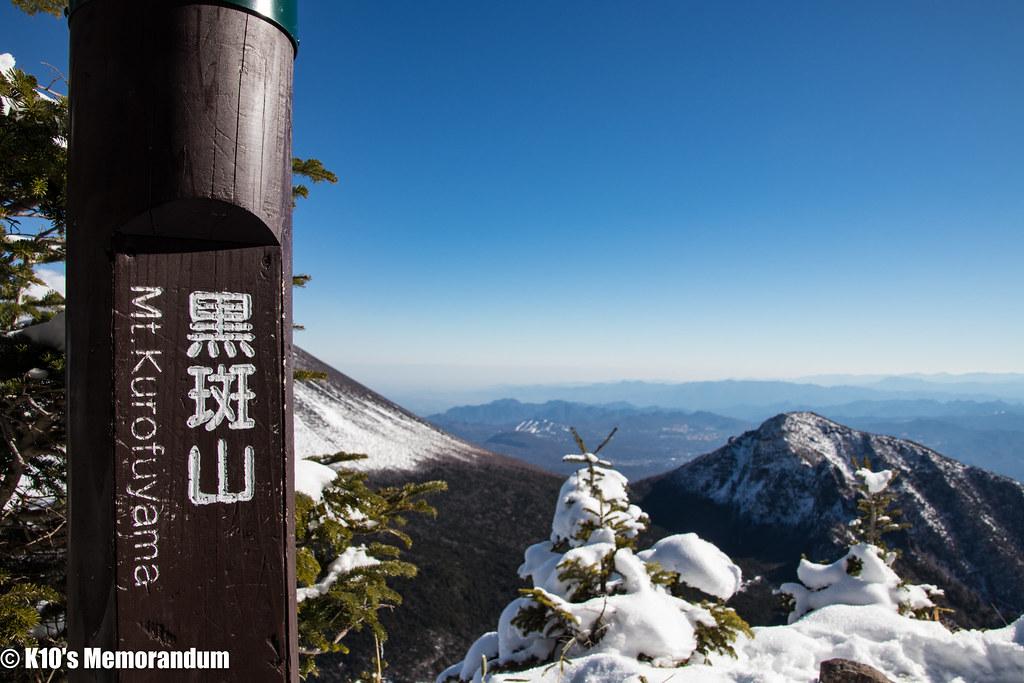 IMG_3733浅間山