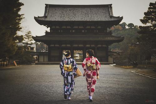 Japanese Walk