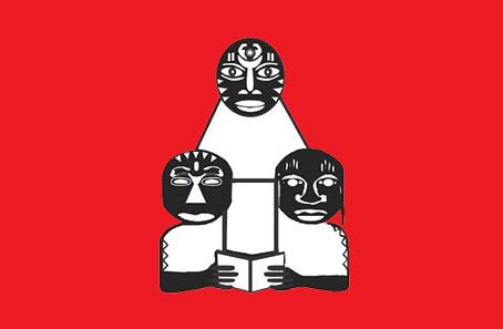 Símbolo do Quilombhoje Literatura. Apareceu nos Cadernos Negros 5, de 1982. Desenho de Márcio Barbosa - Créditos: Quilombhoje Literatura
