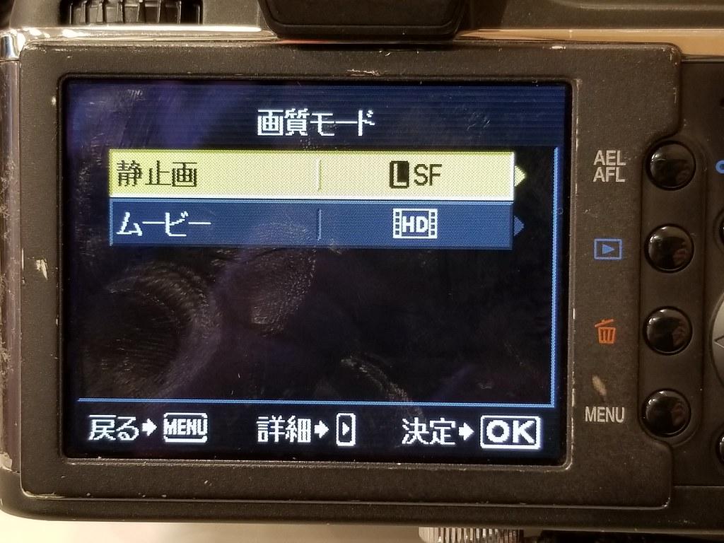 20180108_105800