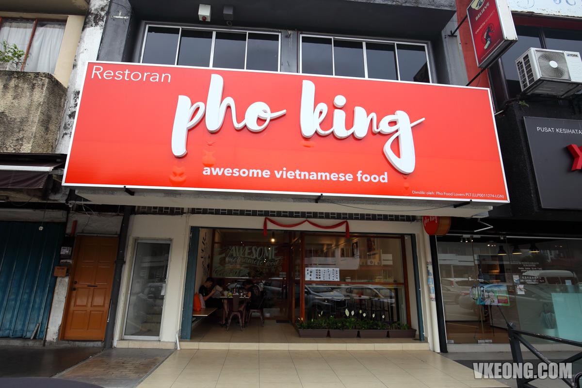 Pho-King-Vietnamese-Restaurant-SS2