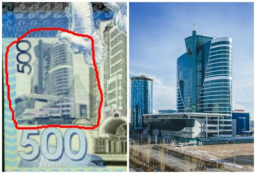 Moscow building on Kazakh banknote