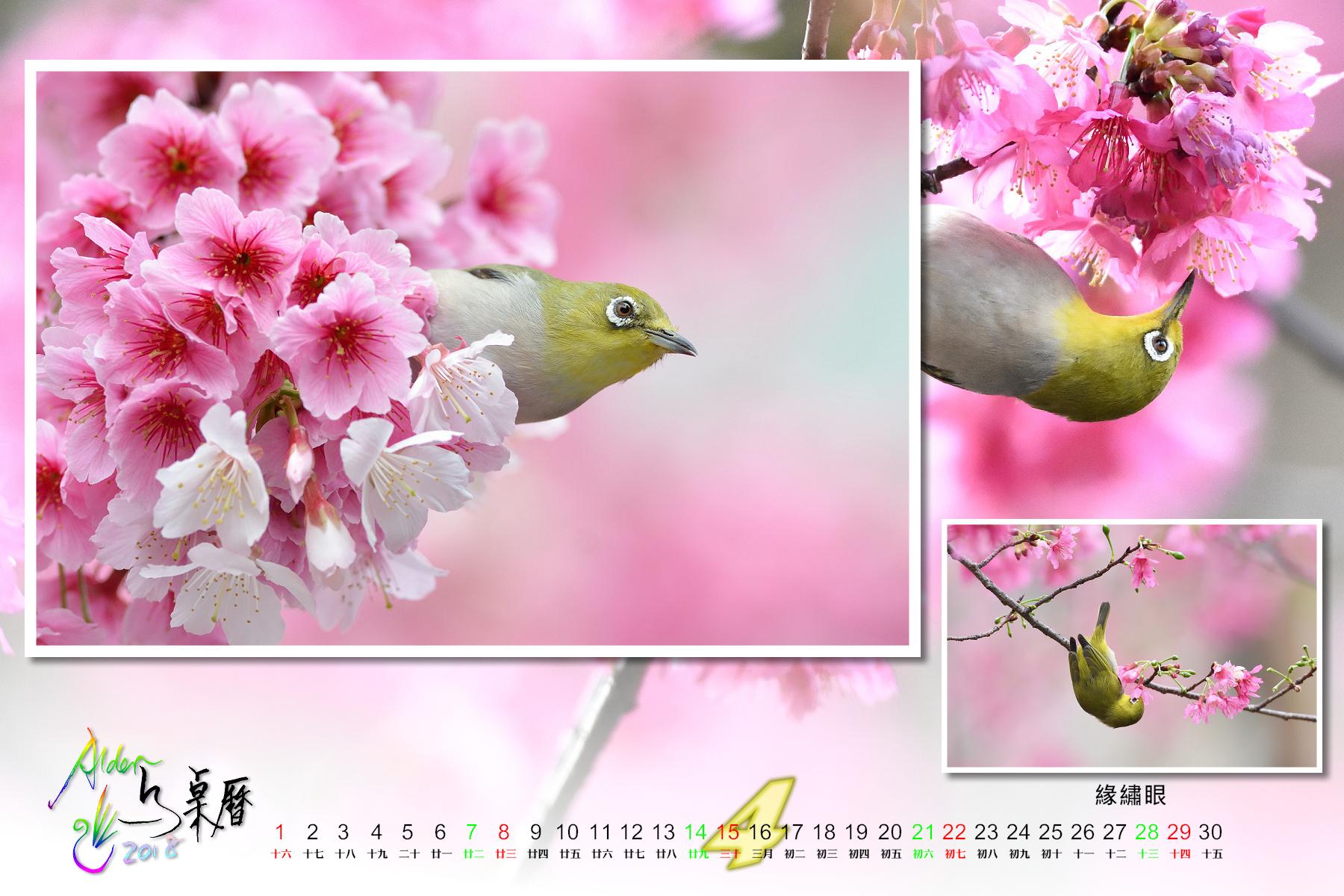 Calendar2018-002_04