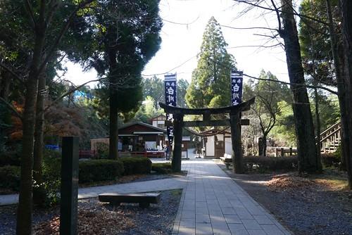shirakawasuigen027